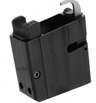9MM COLT MAGAZINE MAGWELL ADAPTER  (USA Made)